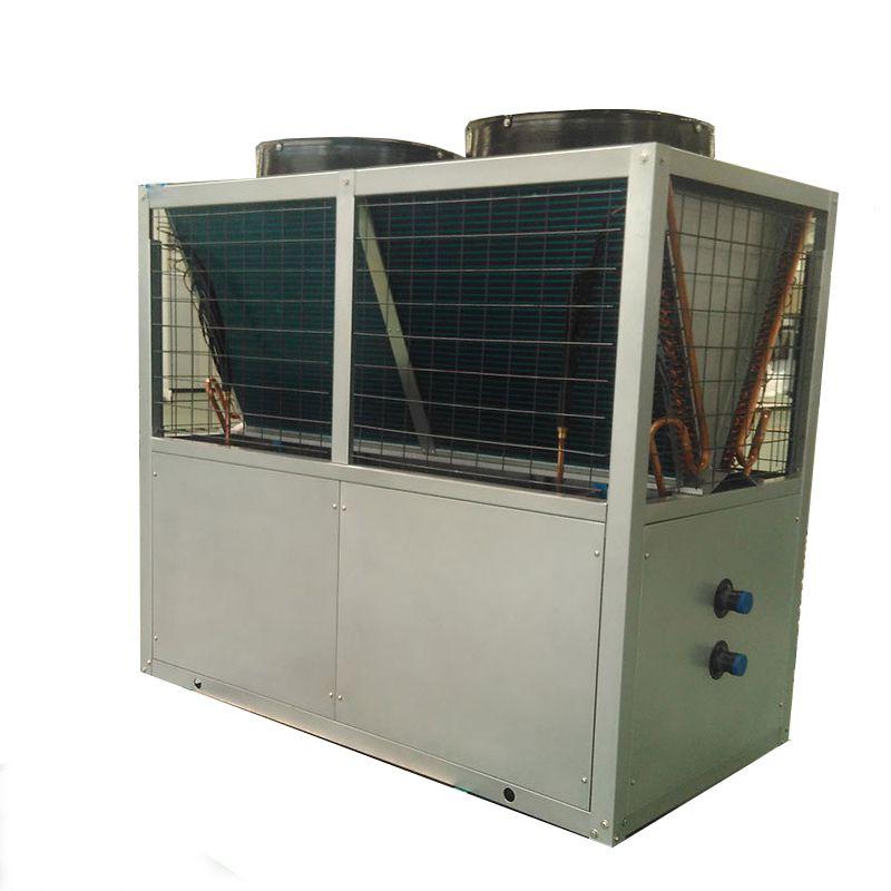 风冷螺杆式热泵机组_风冷热泵机组厂家/价格 - 山东鹏鲲空调设备有限公司
